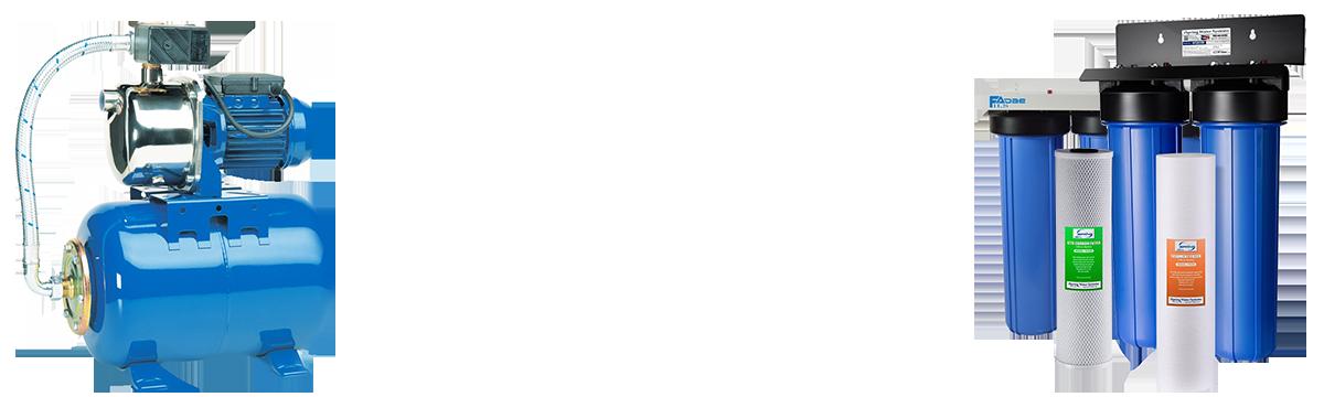 vodosnabzhenie